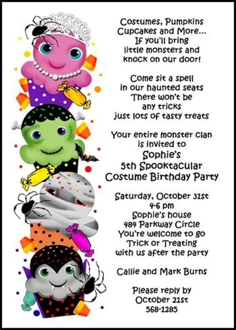 images  halloween party invitations