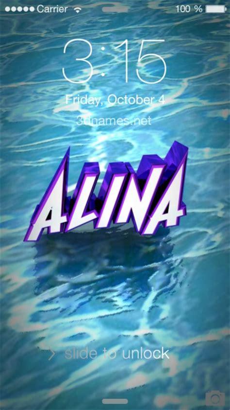 alina  wallpaper gallery