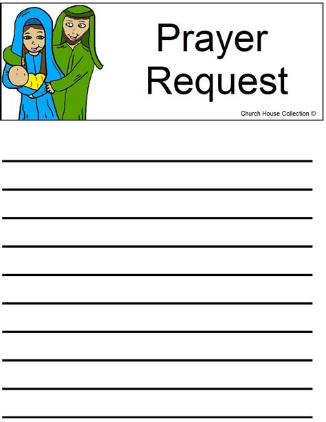 nativity prayer request sheet