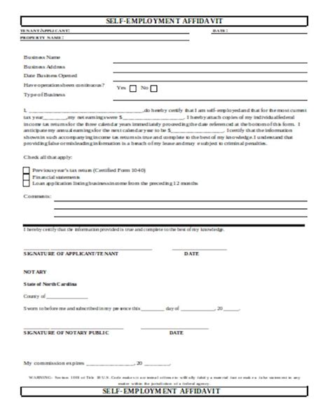 sample  employment forms   word excel