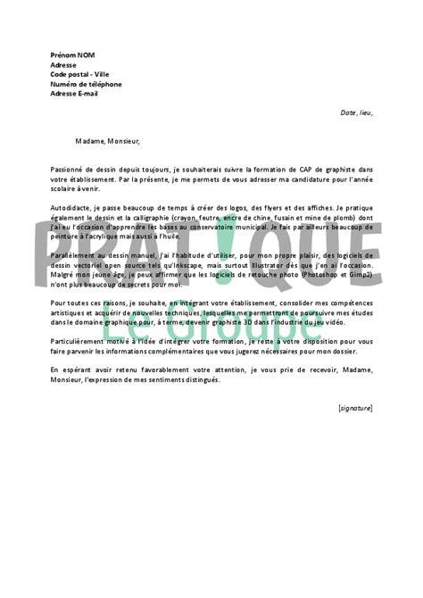 lettre de motivation pour cap cuisine lettre de motivation pour un cap graphiste pratique fr