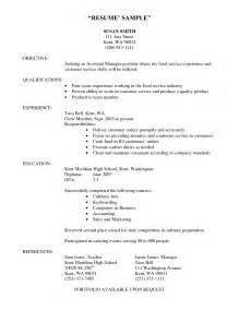 high resume sle for college search results for sles of resume for a student calendar 2015
