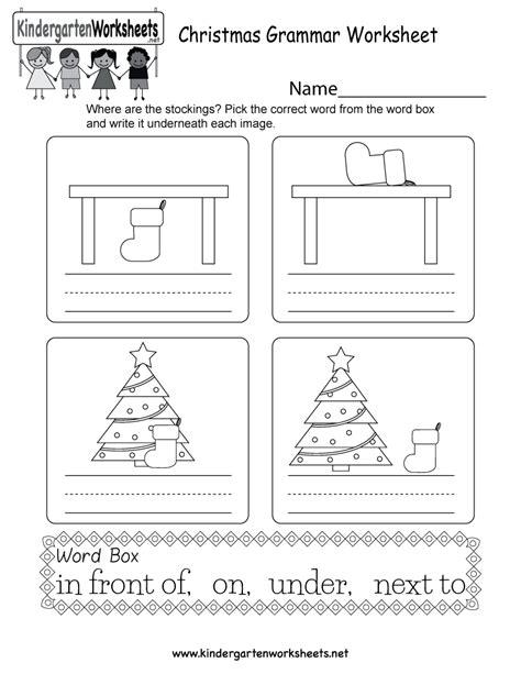 Christmas Grammar Worksheet  Free Kindergarten Holiday Worksheet For Kids