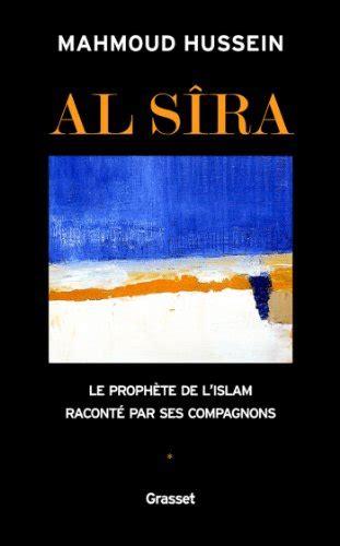 Livre En Pdf Gratuit à Télécharger Al Sira Tome I (essai