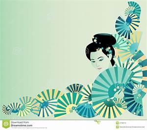 Japan Background Stock Images - Image: 2139214