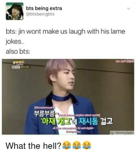 Jins Meme - 25 best memes about bts jin bts jin memes
