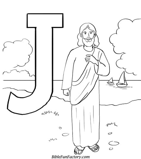 jesus coloring page  coloring pages