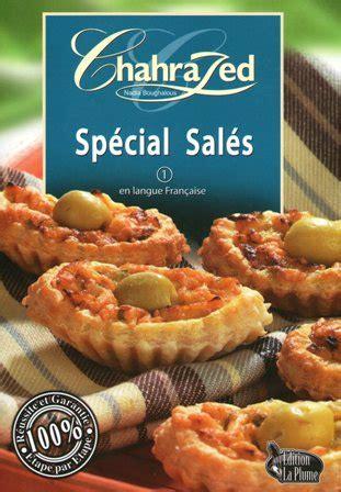 cuisine chahrazed la cuisine algérienne chahrazed special sales 1