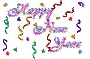 Animated Happy New Year 2017