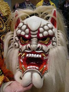 Kagura - Wikipedia