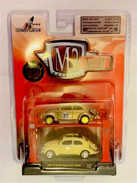 auto lift  gold chase  vw volkswagen beetle