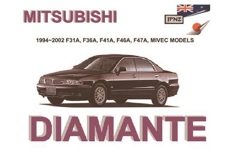 auto repair manual free download 2002 mitsubishi diamante security system mitsubishi diamante car owners manual 1994 2002