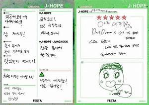 Bts  Self  Manual Guide  Hoseok