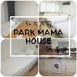 【住宿】 弘大民宿分享 Park Mama House 台灣媽咪開的民宿