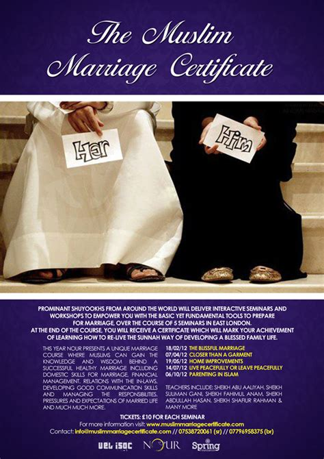 islamic wedding anniversary quotes quotesgram
