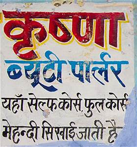 Indien officiella språk bengali