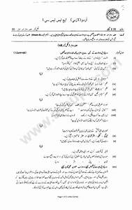 A Thesis For An Essay Should Urdu Point Essay Writing Examples My Favourite Place Essay Writing A Proposal Essay also My English Class Essay Urdu Point Essay David Copperfield Writer Urdupoint Essays I Want A  Sample Essay Papers