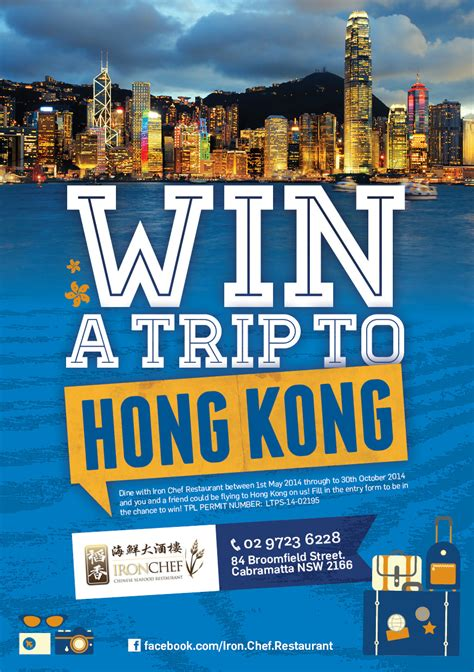 Win A Trip To Hong Kong  Ironchef Chinese Seafood Restaurant