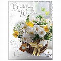 Birthday Card Female ~ Lady Happy Birthday Flowers ...