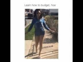 cardi b budget video learn how to budget hoe youtube