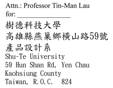 taiwan program