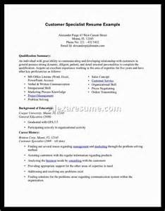 sle objectives in resume for call center sle career