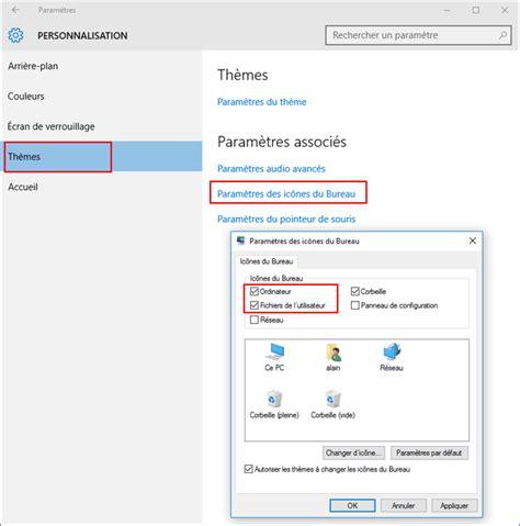 windows 10 configuration aidewindows net