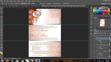 membuat undangan pernikahan sendiri  printer