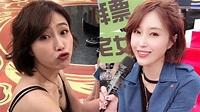 余筱萍爆花百萬回春 已有3大叔狂追!|東森新聞