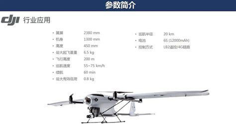 specificaties en fotos van djis eerste fixed wing drone uitgelekt update dronewatch