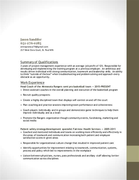 ability to work in teams resume