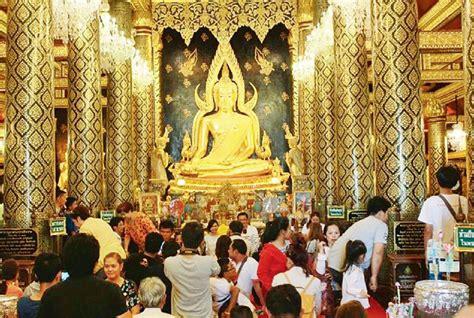 คอลัมน์ ข่าวสดพระเครื่อง : วัตถุมงคลพระพุทธชินราช อนุสรณ์สมโภชครบ 660 ปี - ข่าวสด