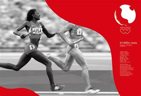 kenya hara reveals logo proposal    tokyo olympics