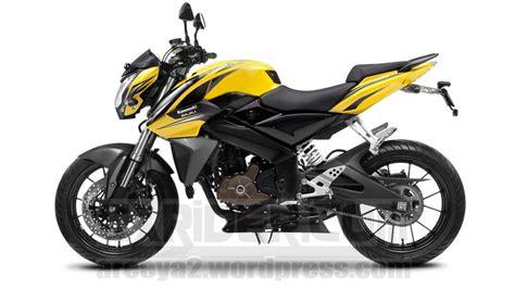 Pulsar 200ns Modif by Konsep Modifikasi Kawasaki Bajaj Pulsar 200 Ns Yellow Big