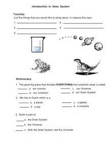solar introduction solar system worksheet 1