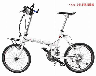 Bike Holder Rack Bottle Cage Water Bicycle