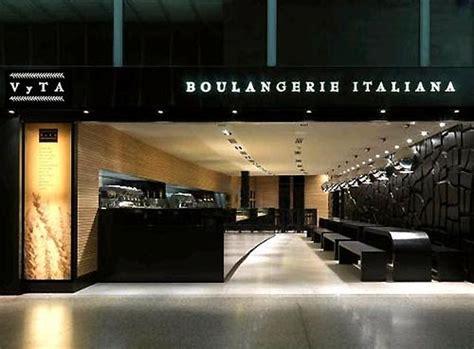 design magz bakery shop  interior black design ideas