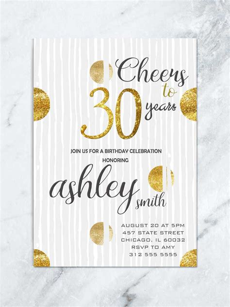 cheers   years invitation  birthday invitation