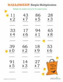 Easy Multiplication Worksheets 3rd Grade Math