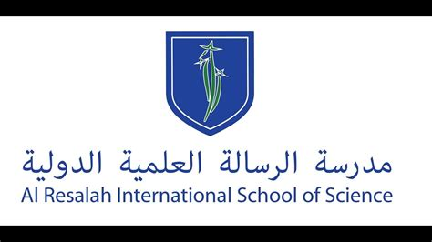 al resalah international school  science  mdrs