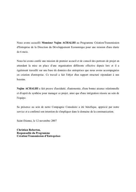 lettre de recommandation travail document
