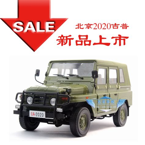 jeep bj2020 emblem limited jeep goods catalog chinaprices net