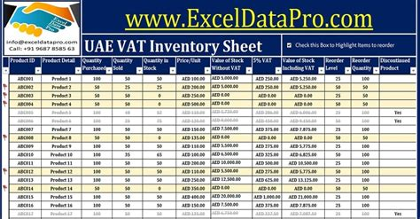 uae vat inventory management excel template