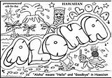 Coloring Pages Hawaii Aloha Graffiti Luau Words Cool Hawaiian Printable Bubble Teenagers Island Sheets Tropical Colouring State Easy Ellis Getcolorings sketch template
