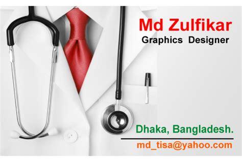 design doctors visiting card fiverr