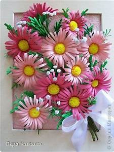How To Make Fringed Daisy - Simple Craft Ideas