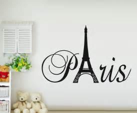 Eiffel Tower Bedroom Decor Image