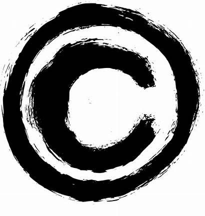 Copyright Symbol Transparent Grunge Trademark Clipart Px