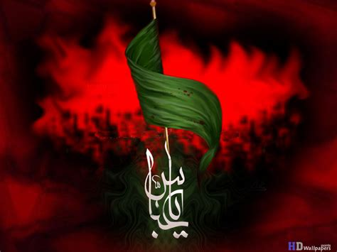 Ya Hussain Best Hd Wallpaper Muharram