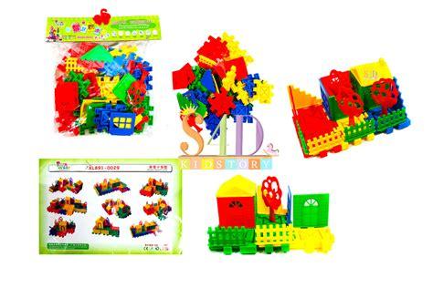 ตัวต่อบ้านพับ | s4dkidstory จัดจำหน่ายของเล่นไม้เป็นสินค้า ...